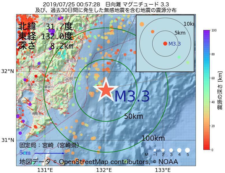 地震震源マップ:2019年07月25日 00時57分 日向灘でM3.3の地震