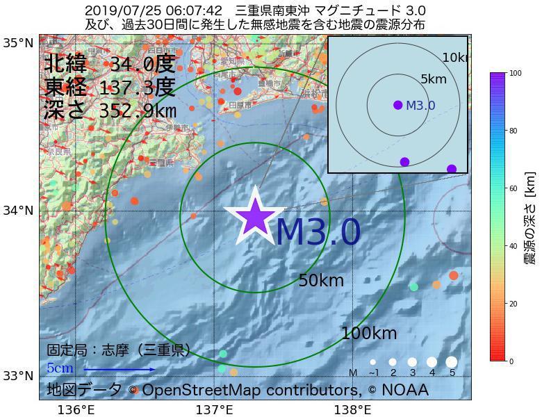 地震震源マップ:2019年07月25日 06時07分 三重県南東沖でM3.0の地震