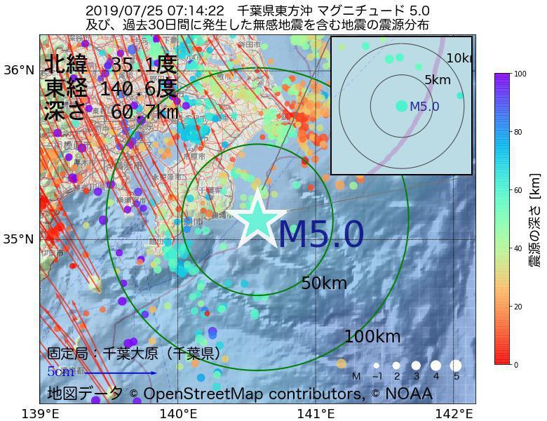 地震震源マップ:2019年07月25日 07時14分 千葉県東方沖でM5.0の地震