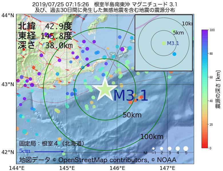 地震震源マップ:2019年07月25日 07時15分 根室半島南東沖でM3.1の地震