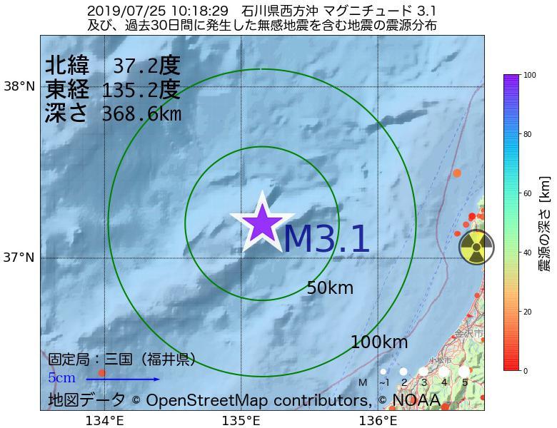 地震震源マップ:2019年07月25日 10時18分 石川県西方沖でM3.1の地震