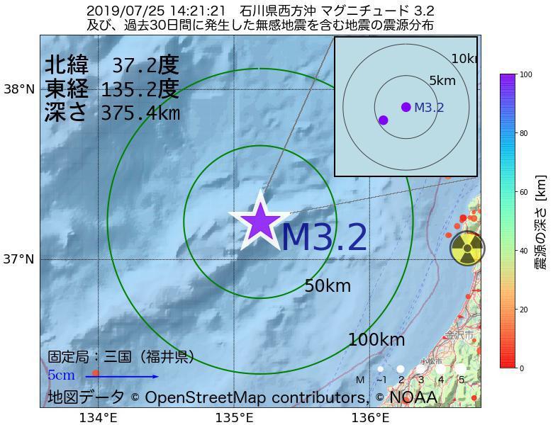 地震震源マップ:2019年07月25日 14時21分 石川県西方沖でM3.2の地震