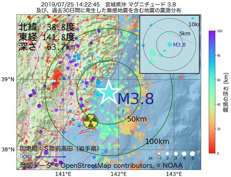 地震震源マップ:2019年07月25日 14時22分 宮城県沖でM3.8の地震