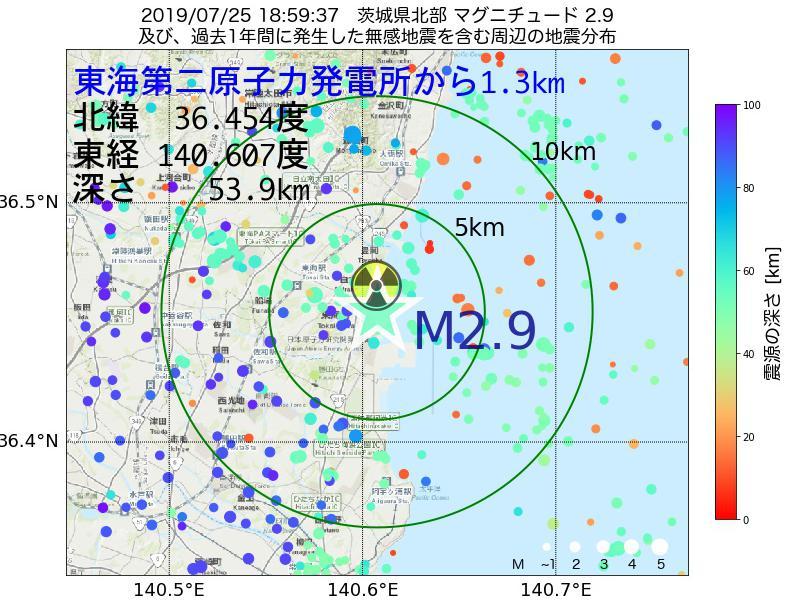 地震震源マップ:東海第二原子力発電所から1.3km地点でM2.9の地震が発生しました