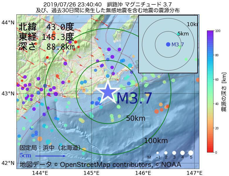 地震震源マップ:2019年07月26日 23時40分 釧路沖でM3.7の地震