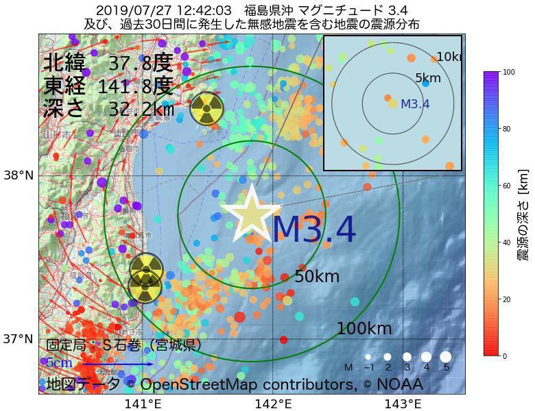 地震震源マップ:2019年07月27日 12時42分 福島県沖でM3.4の地震