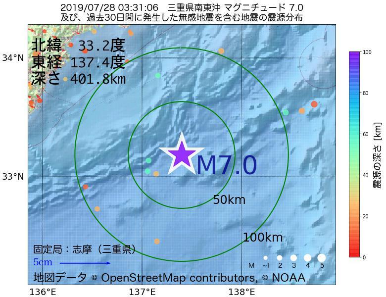 地震震源マップ:2019年07月28日 03時31分 三重県南東沖でM7.0の地震