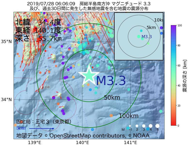 地震震源マップ:2019年07月28日 06時06分 房総半島南方沖でM3.3の地震