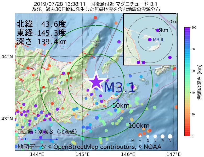 地震震源マップ:2019年07月28日 13時38分 国後島付近でM3.1の地震