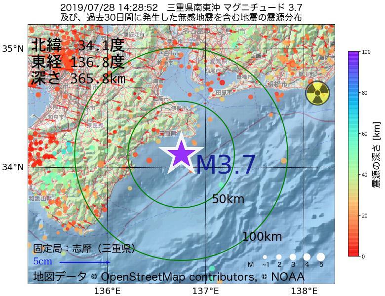 地震震源マップ:2019年07月28日 14時28分 三重県南東沖でM3.7の地震