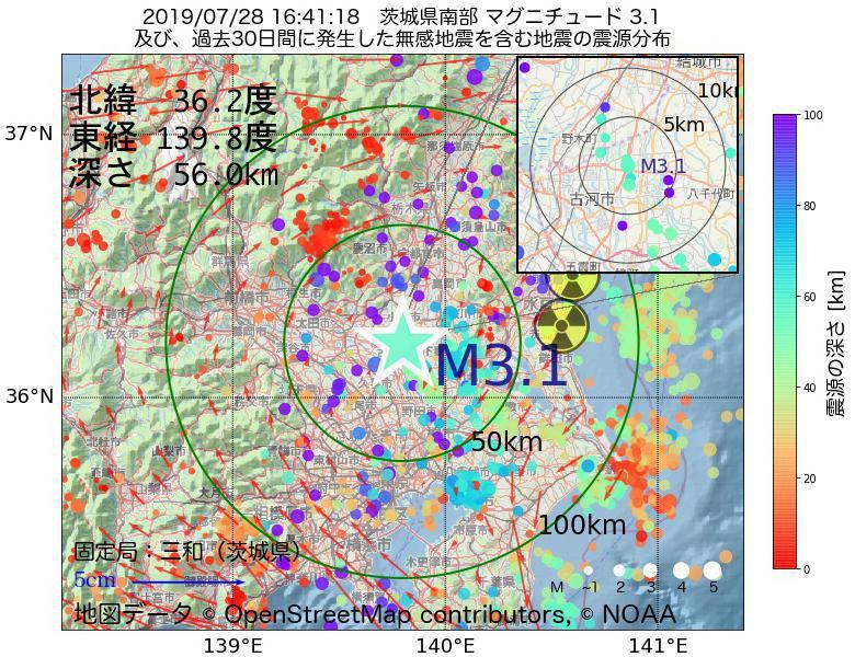 地震震源マップ:2019年07月28日 16時41分 茨城県南部でM3.1の地震