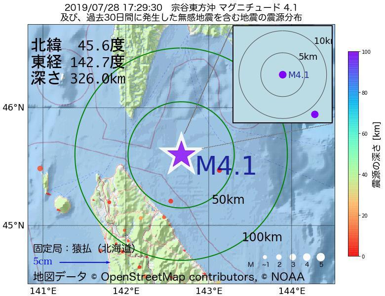 地震震源マップ:2019年07月28日 17時29分 宗谷東方沖でM4.1の地震