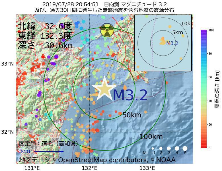 地震震源マップ:2019年07月28日 20時54分 日向灘でM3.2の地震