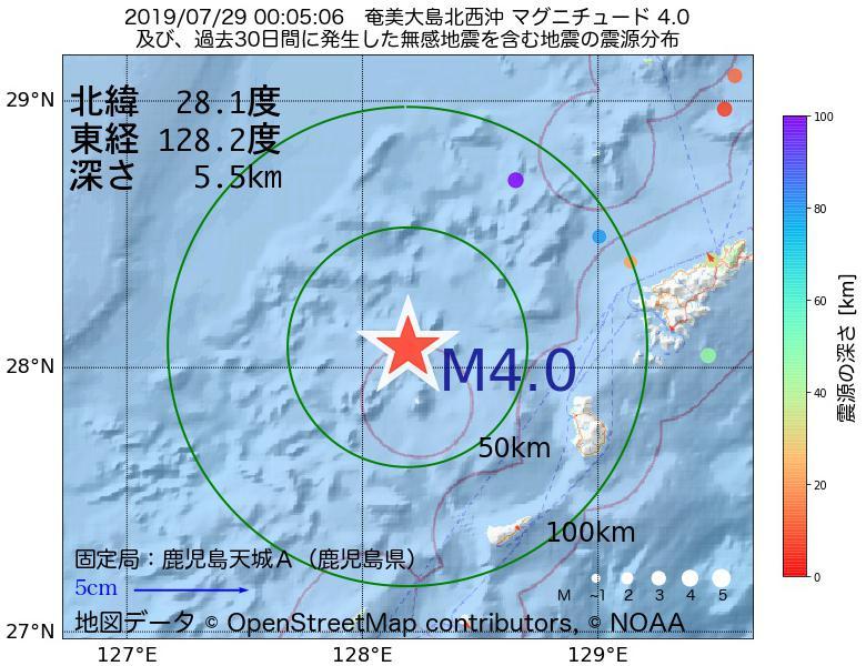 地震震源マップ:2019年07月29日 00時05分 奄美大島北西沖でM4.0の地震