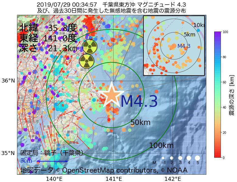 地震震源マップ:2019年07月29日 00時34分 千葉県東方沖でM4.3の地震