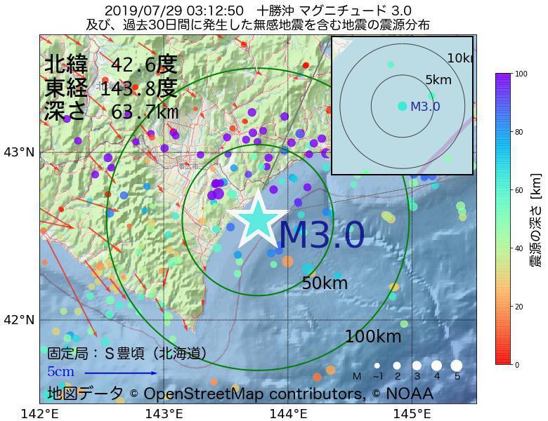 地震震源マップ:2019年07月29日 03時12分 十勝沖でM3.0の地震