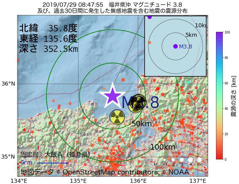 地震震源マップ:2019年07月29日 08時47分 福井県沖でM3.8の地震