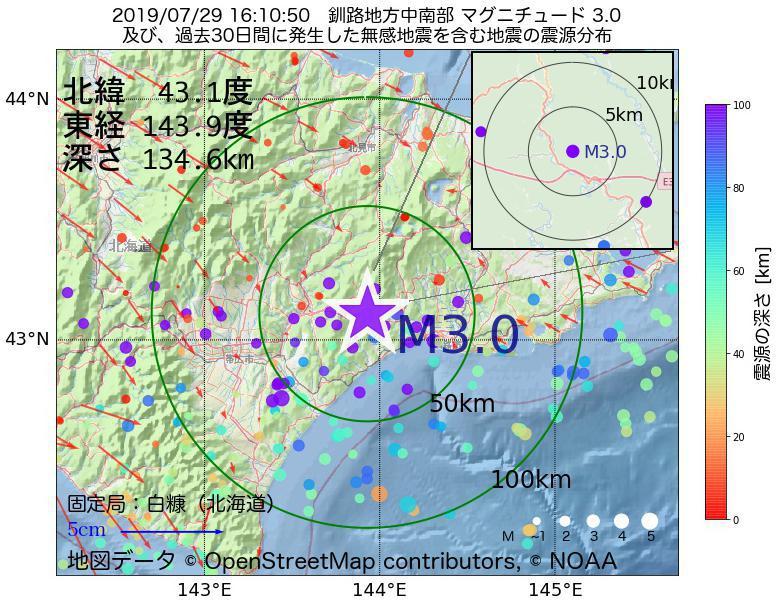 地震震源マップ:2019年07月29日 16時10分 釧路地方中南部でM3.0の地震