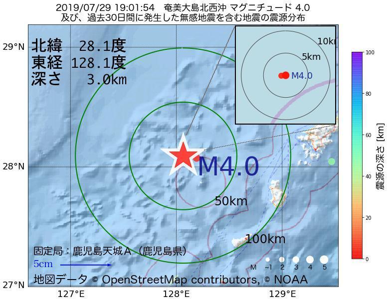 地震震源マップ:2019年07月29日 19時01分 奄美大島北西沖でM4.0の地震