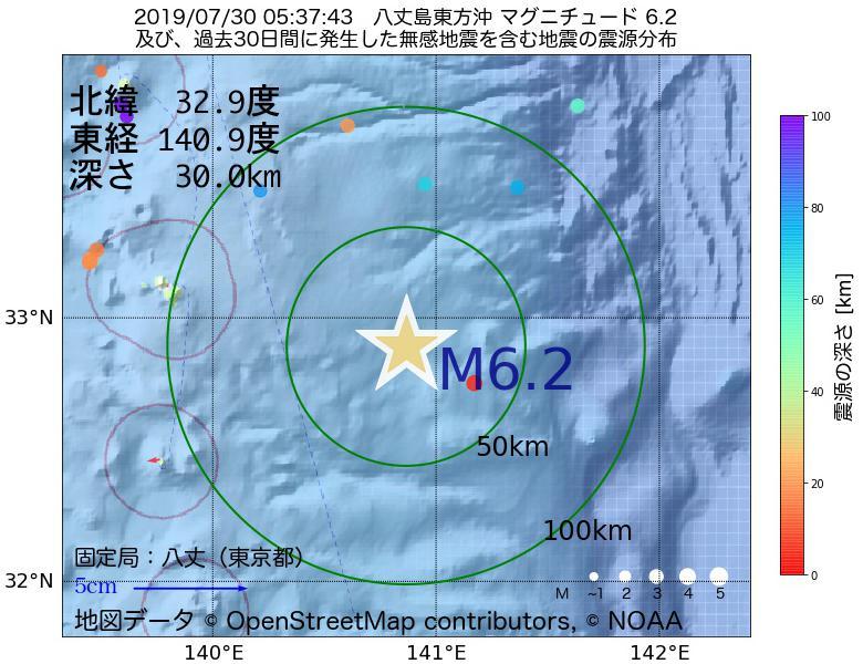 地震震源マップ:2019年07月30日 05時37分 八丈島東方沖でM6.2の地震