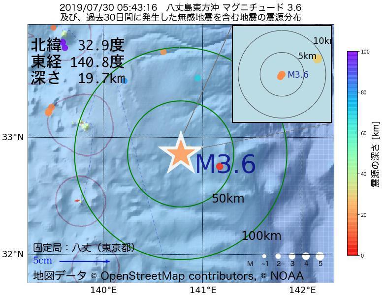 地震震源マップ:2019年07月30日 05時43分 八丈島東方沖でM3.6の地震