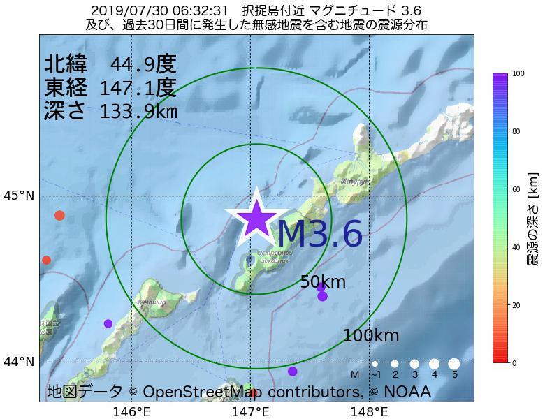 地震震源マップ:2019年07月30日 06時32分 択捉島付近でM3.6の地震