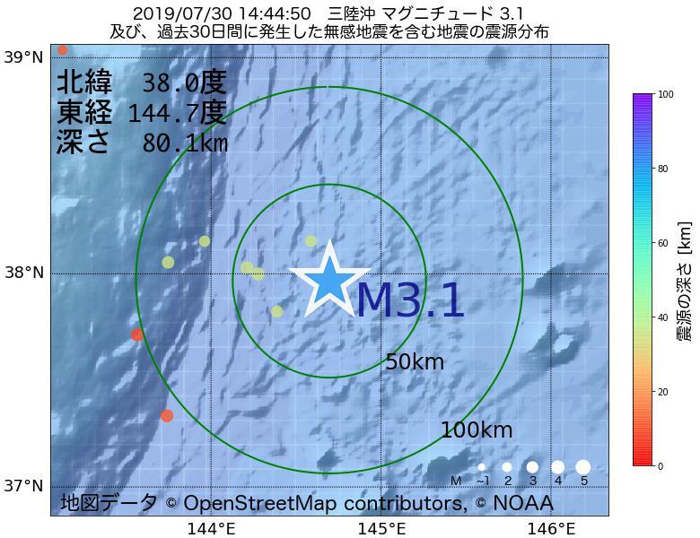 地震震源マップ:2019年07月30日 14時44分 三陸沖でM3.1の地震