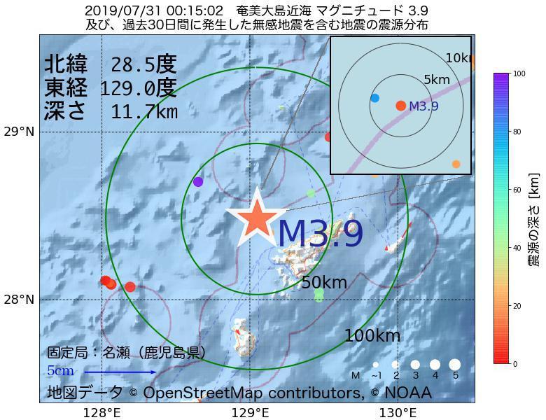 地震震源マップ:2019年07月31日 00時15分 奄美大島近海でM3.9の地震