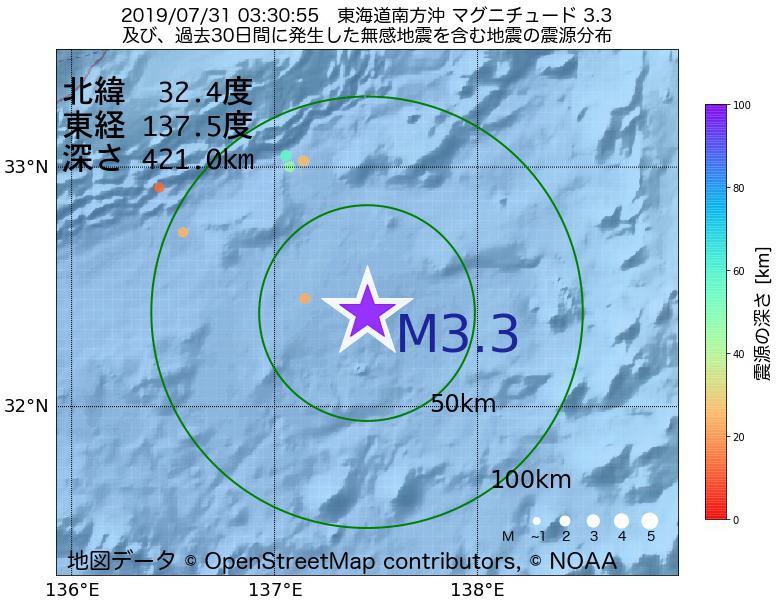 地震震源マップ:2019年07月31日 03時30分 東海道南方沖でM3.3の地震