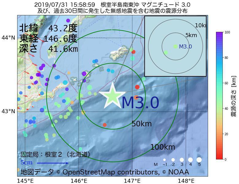 地震震源マップ:2019年07月31日 15時58分 根室半島南東沖でM3.0の地震