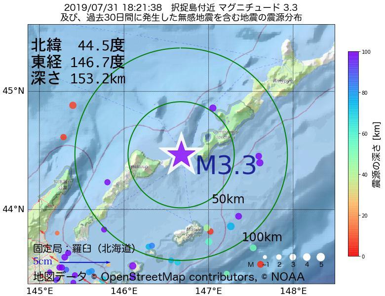 地震震源マップ:2019年07月31日 18時21分 択捉島付近でM3.3の地震