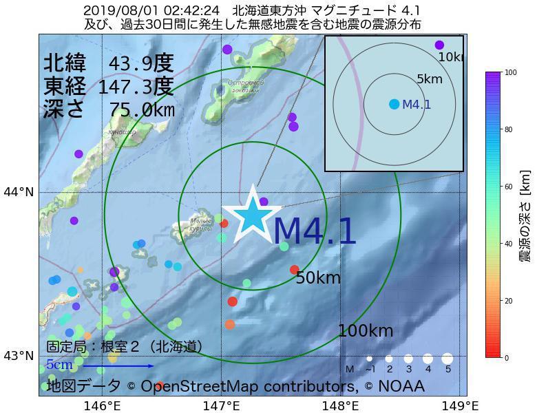 地震震源マップ:2019年08月01日 02時42分 北海道東方沖でM4.1の地震
