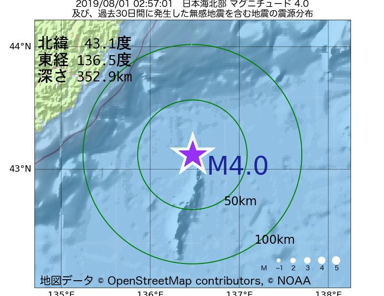 地震震源マップ:2019年08月01日 02時57分 日本海北部でM4.0の地震