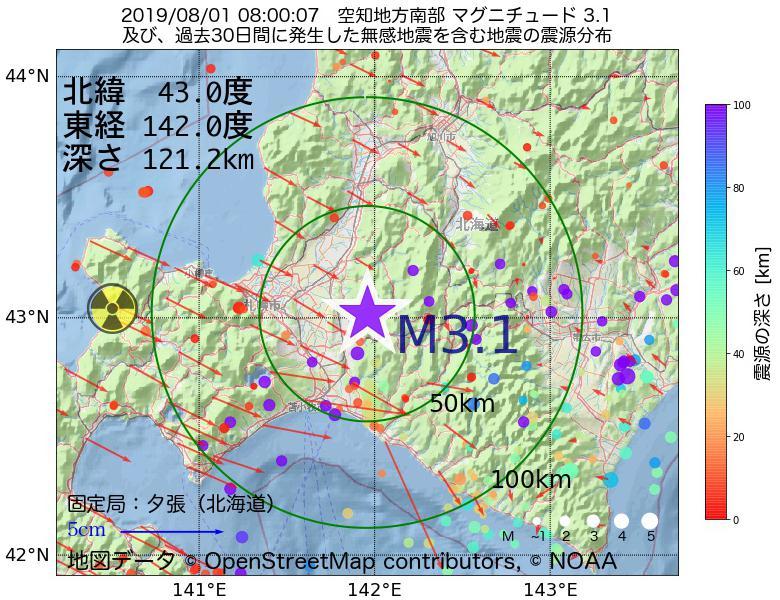 地震震源マップ:2019年08月01日 08時00分 空知地方南部でM3.1の地震