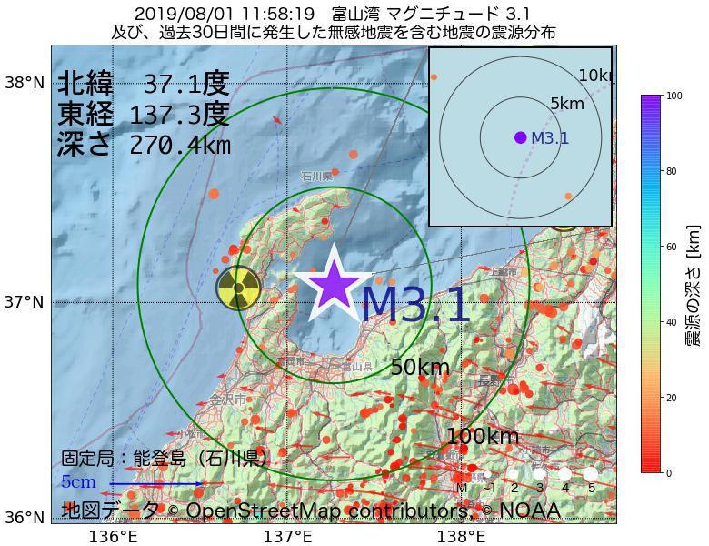 地震震源マップ:2019年08月01日 11時58分 富山湾でM3.1の地震