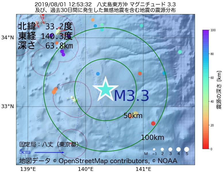 地震震源マップ:2019年08月01日 12時53分 八丈島東方沖でM3.3の地震