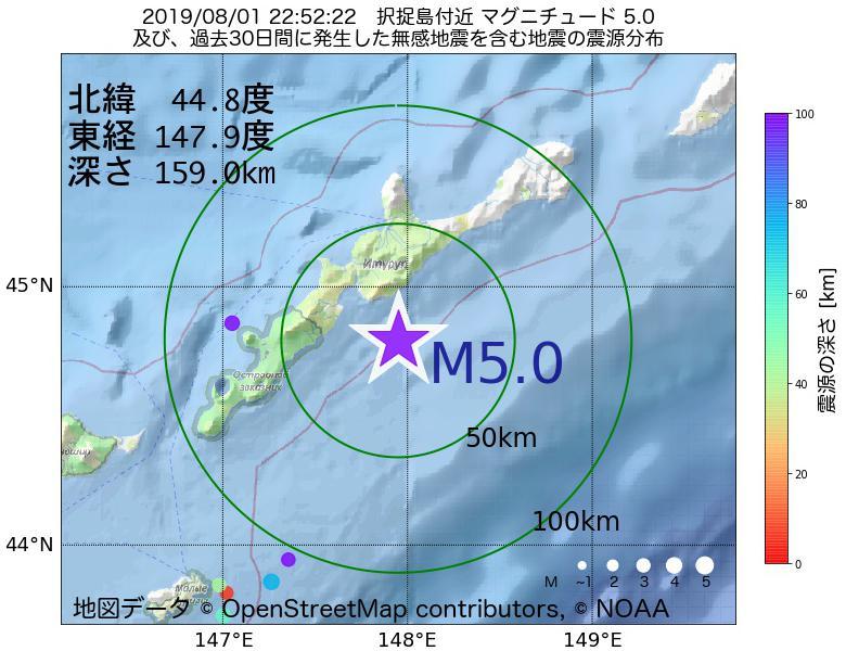 地震震源マップ:2019年08月01日 22時52分 択捉島付近でM5.0の地震