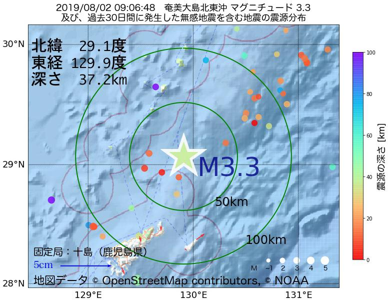 地震震源マップ:2019年08月02日 09時06分 奄美大島北東沖でM3.3の地震