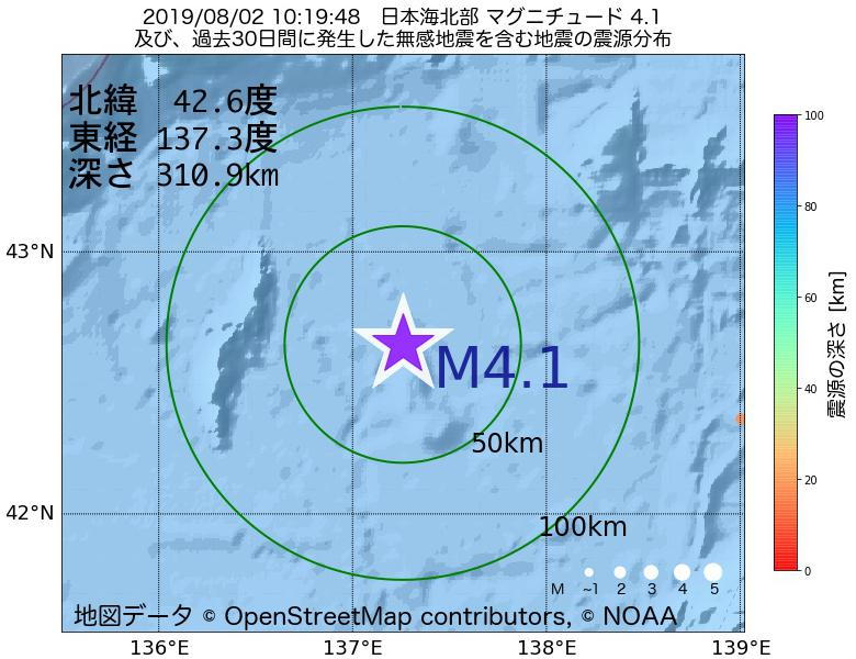 地震震源マップ:2019年08月02日 10時19分 日本海北部でM4.1の地震