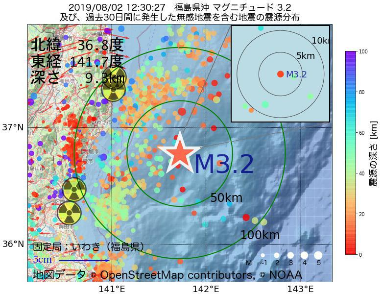 地震震源マップ:2019年08月02日 12時30分 福島県沖でM3.2の地震