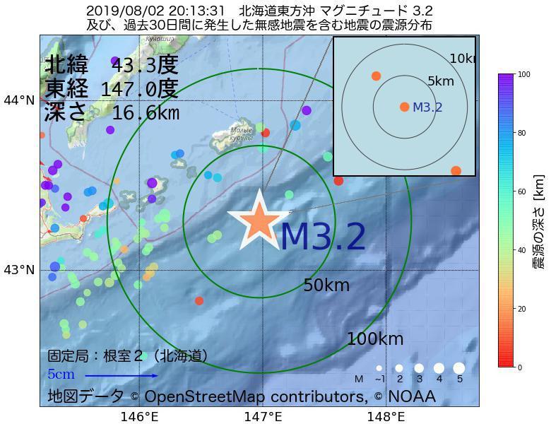 地震震源マップ:2019年08月02日 20時13分 北海道東方沖でM3.2の地震