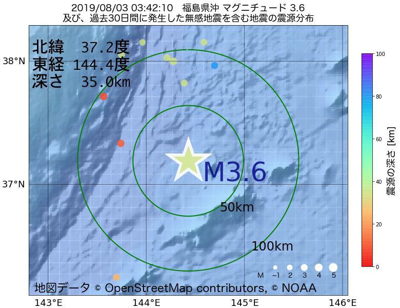地震震源マップ:2019年08月03日 03時42分 福島県沖でM3.6の地震