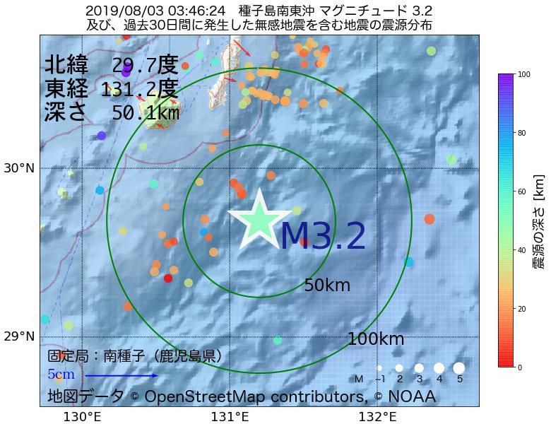 地震震源マップ:2019年08月03日 03時46分 種子島南東沖でM3.2の地震