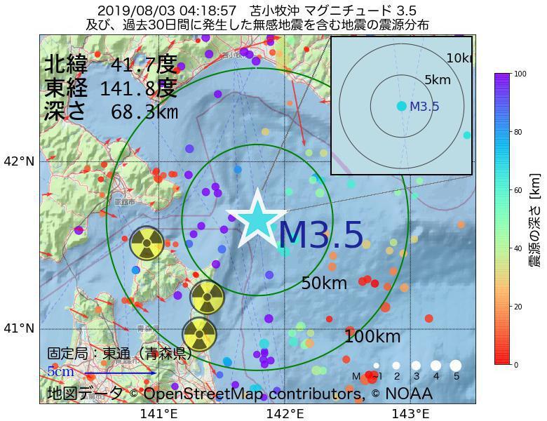地震震源マップ:2019年08月03日 04時18分 苫小牧沖でM3.5の地震