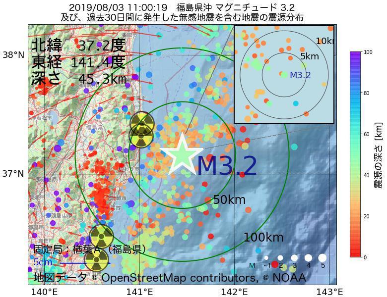 地震震源マップ:2019年08月03日 11時00分 福島県沖でM3.2の地震