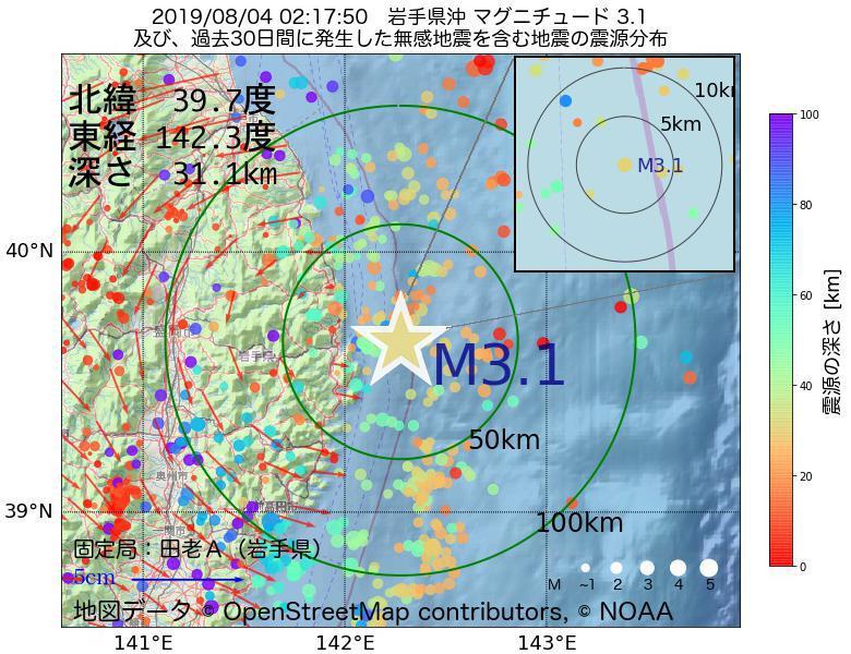 地震震源マップ:2019年08月04日 02時17分 岩手県沖でM3.1の地震