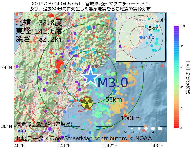 地震震源マップ:2019年08月04日 04時57分 宮城県北部でM3.0の地震
