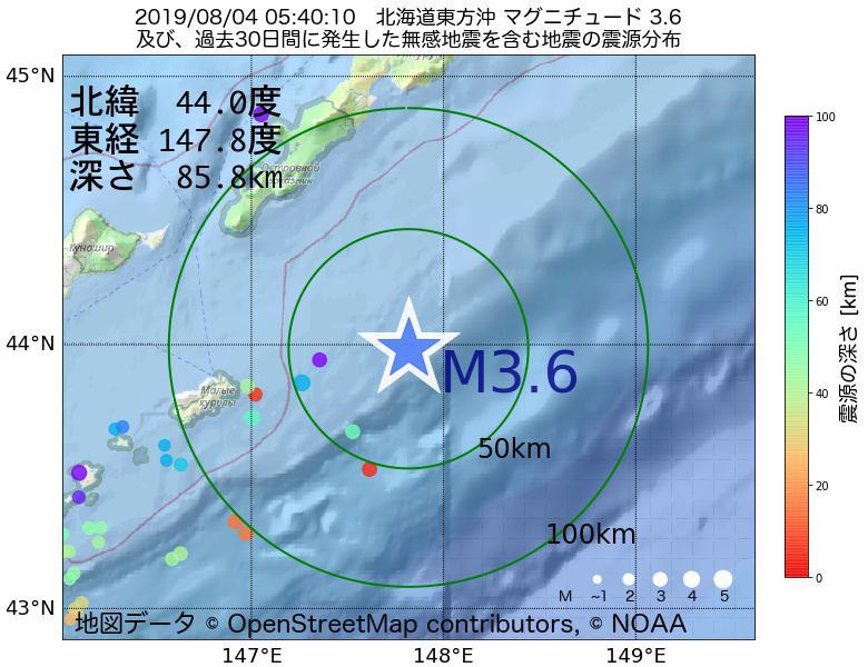 地震震源マップ:2019年08月04日 05時40分 北海道東方沖でM3.6の地震