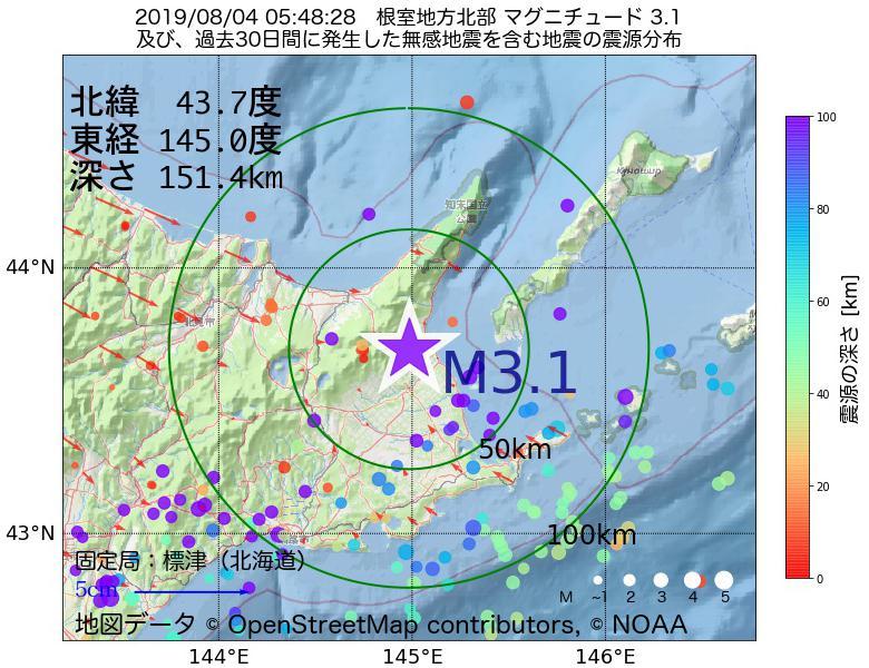 地震震源マップ:2019年08月04日 05時48分 根室地方北部でM3.1の地震