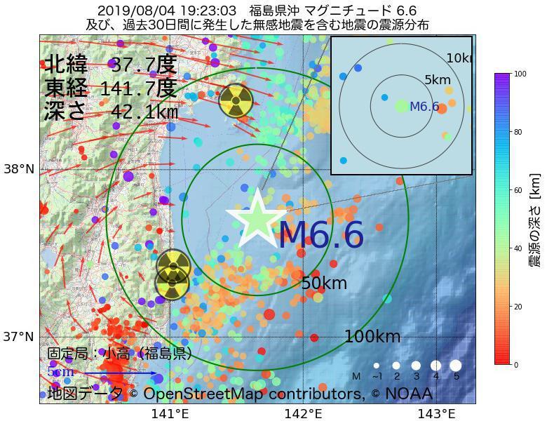 地震震源マップ:2019年08月04日 19時23分 福島県沖でM6.6の地震
